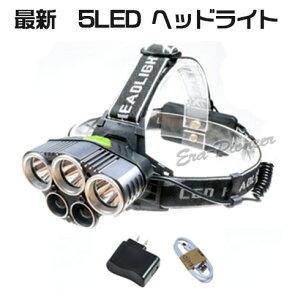c5430f6445 楽天市場. ヘッドライト新品【レターパック送料無料】USB充電5led強力ヘッドライト/