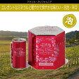 [エラベル]【187ml 缶×4缶】 ソフィア・ミニ・ブラン・ド・ブラン・モントレー [NV] フランシス・コッポラアメリカ カリフォルニアワイン 白ワイン スパークリング 缶入りスパークリング [erabell]