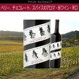[エラベル]ジンファンデル・ドライ・クリーク・ヴァレー [2013] フランシス・フォード・コッポラ・ディレクターズ・カットアメリカ カリフォルニアワイン 赤ワイン [erabell]