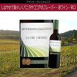 [エラベル]オールド・ヴァイン・ジンファンデル・カリフォルニア [2014] ペッパーウッド・グローヴアメリカ カリフォルニアワイン 赤ワイン[erabell]
