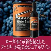 レッド・ブレンド・カリフォルニア・ヒドゥン・クリーク・アメリカ・カリフォルニア・ロダイ・メルロー・シラー・ジンファンデル・プティ・シラー・赤ワイン
