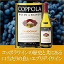 シャルドネ・カリフォルニア [2016] コッポラ・ロッソ&ビアンコアメリカ カリフォルニアワイン 白ワイン [erabell]