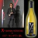 ワイ・バイ・ヨシキ・シャルドネ・カリフォルニア [2017] X-JAPAN YOSHIKI & ロブ・モンダヴィJr.y by yoshiki アメリカ カリフォルニアワイン ナパヴァレー 白ワイン エックスジャパン