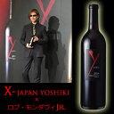 ワイ・バイ・ヨシキ・カベルネ・ソーヴィニヨン・カリフォルニア [2016] X-JAPAN YOSHIKI & ロブ・モンダヴィJr.y by yoshiki アメリカ カリフォルニアワイン ナパヴァレー 赤ワイン エックスジャパン