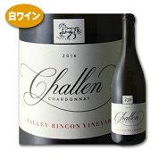 シャレーン・シャルドネ・ターリー・リンコン・シャレーン・ワイナリー・白ワイン・アメリカ・カリフォルニア・サンタ・バーバラ・タンタラ