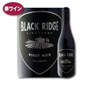 ピノ・ノワール・カリフォルニア・ブラック・リッジ・カリフォルニア・赤ワイン