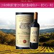 [エラベル] シャトー・デ・ドゥモワゼル・グラン・レゼルヴ [1996] AOCコート・ド・カスティヨンフランスワイン ボルドー 赤ワイン メルロー カベルネ・ソーヴィニヨン [erabell]deal