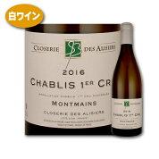 シャブリ・プルミエ・クリュ・モンマン・クロズリー・デ・アリズィエ・1級・白ワイン・フランス・ブルゴーニュ・シャルドネ