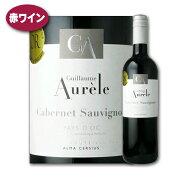 ギヨーム・オーレル・カベルネ・ソーヴィニヨン・アルマ・セルシウス・フランスワイン・ラングドック・赤ワイン・金賞受賞