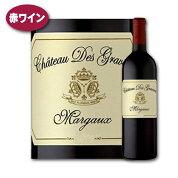 シャトー・デ・グラヴィエール・AOC・マルゴー・フランスワイン・ボルドー・カベルネ・ソーヴィニヨン・メルロー