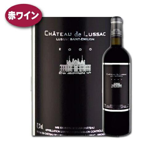 ワイン, 赤ワイン  2000 AOC chateau de lussac