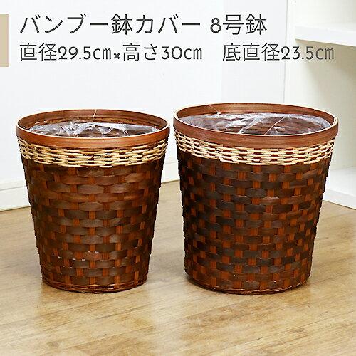 植木鉢・プランター, 植木鉢・プランターカバー  8