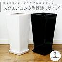 植木鉢 おしゃれ 大型 軽量・合成樹脂製ポット 丸型 42cm 39リットル ライトグレー系 10号鉢適合 鉢カバー