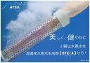 高濃度水素水生成器 HYXIA beauty【ハイシア】