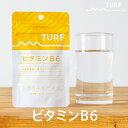 ターフ サプリメント ビタミンB6 7.59g(253mg×30粒) ゆうパケット ビタミン サプリメント サプリ 栄養補助