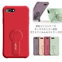 吸収 シンプル おしゃれ お揃い ペア iPhone 6s plus 7plus iPhone8 iphone7 ガラスフィルム ……