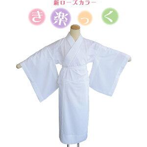 き楽っく きらっく 襦袢 長襦袢 簡単着付け プレタ 仕立て上がり 袷用 普段着 礼装 洗える 日本製 襟の衿秀 えりひで ローズカラー ファスナー半衿 衿秀