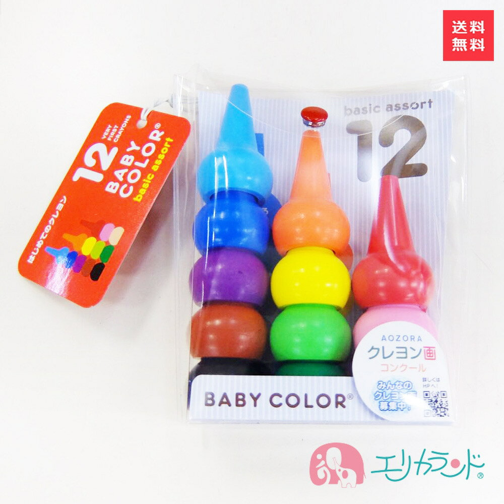 BABY COLOR CRAYON