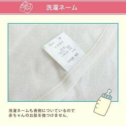 コンビ肌着オーガニックコットン子供新生児ベビー赤ちゃんキナリ白2枚セット2枚組綿100%50〜60cm大人気商品メール便ギフト可能