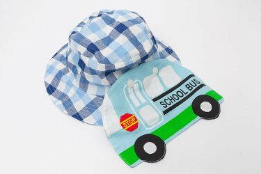【2017年生産商品】日よけ付き布帛帽子夏用帽子子供帽子【50cm・52cmサイズ】【ネコポス便対応】
