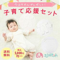 https://www.rakuten.ne.jp/gold/erikaland/images/item_temp/2017awsetf/003.jpg
