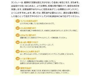 カネソンKanesonランシノー(10g*1本入)