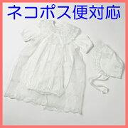 セレモニー ドレス・オーガンジ・フード ベビー服 ネコポス