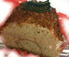 プラリネロール/ロールケーキ/内祝いギフト/お誕生日/引っ越し祝い/ギフト/バタークリームケーキ