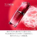 SHISEIDO ULTIMUNE 資生堂 アルティミューン パワライジング コンセントレート3 50mL 美容液 エイジングケア キメ ハリ 2021/07 リニューアル発売 3
