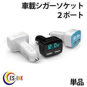 デジタル ボルテージ メーター ソケット バッテリー チェッカー テスター