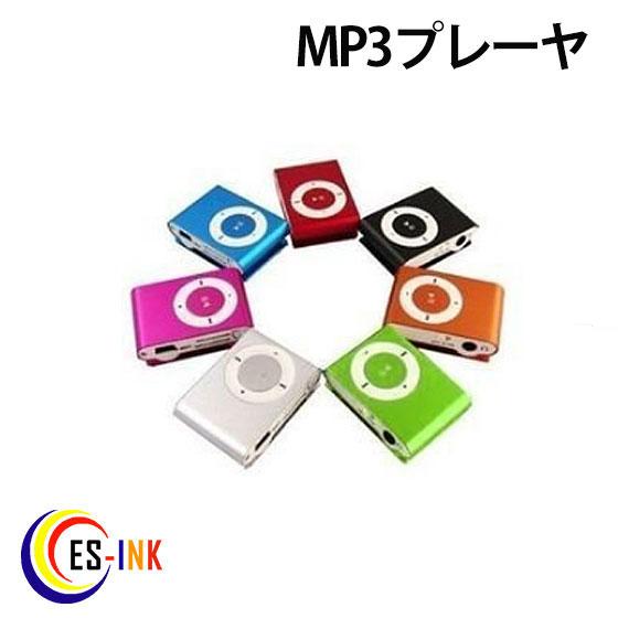 ポータブルオーディオプレーヤー, デジタルオーディオプレーヤー  NO:A-B-12 MP3 ( microSD ) WMA microSDHC8GB iPod suffle 5 LED micro usb qq