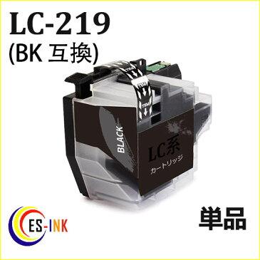 メール便送料無料 brother(ブラザー)互換インクカートリッジ LC219BK 単品【ICチップ付(残量表示機能付)】(関連商品 LC217/215-4PK LC219/215-4PK LC215C LC215BK LC215M LC215Y)qq