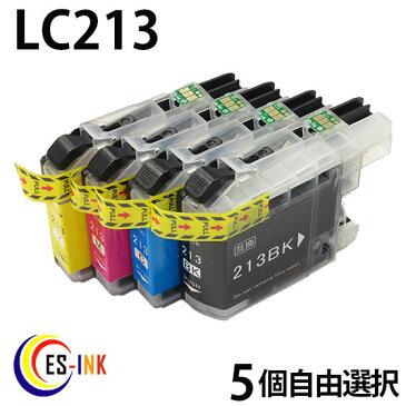 メール便送料無料 brother(ブラザー)互換インクカートリッジ LC213 4色5個自由選択【ICチップ付(残量表示機能付)】(関連商品 LC213-4PK LC213 LC213BK LC213M LC213Y)qq