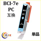 ( IC付 LED否点灯 ) BCI-7ePC ( フォトシアン ) ( 関連: BCI-9BK BCI-7eBK BCI-7eC BCI-7eM BCI-7eY BCI-7ePC BCI-7ePM ) 送料無料qq
