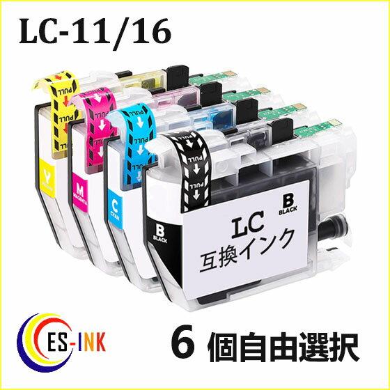 メール便 送料無料 お買得: ( ブラザー ( brother )) 互換インク関連: ( LC11-4PK LC11BK LC11C LC11M LC11Y )