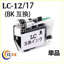 brother LC12BK (...