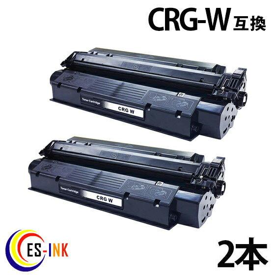 PCサプライ・消耗品, トナー 2 CRG-W ( CRG-W ) CANON D350 D300 Canofax L380 L380S ( )qq