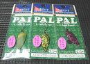 PALSPOON1.6g(限定15年度カラー)<フォレストFOREST>【メール便OK】
