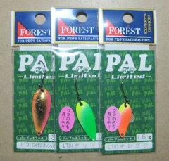 ☆<フォレスト FOREST> PAL 3.8g (限定2012年度カラー) 【メール便OK】