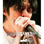 渋谷すばる/渋谷すばる LIVE TOUR 2016 歌 【Blu-ray】