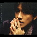 リュ・シウォン/夏の夢/好きです、好きです 【CD】
