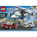 LEGO 60138 シティ ポリスヘリコプターとポリスカー おもちゃ こども 子供 レゴ ブロック 5歳