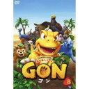 GON-ゴン- 8 【DVD】