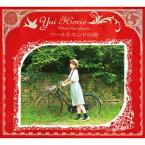 堀江由衣/ワールドエンドの庭《初回限定盤RED》(初回限定) 【CD】