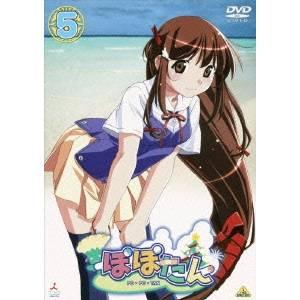 ぽぽたん 5 【DVD】