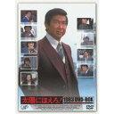 太陽にほえろ! 1983 DVD-BOX 【DVD】
