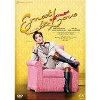 花組東京国際フォーラム公演 ミュージカル『Ernest in Love』 【DVD】