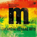 The Marrows/THE EXCLUSIVES JAPANESE REGGAE HITS mixed by The Marrows 【CD】