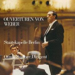 ウェーバー – 歌劇「魔弾の射手」序曲 Der Freischütz Overture(オトマール・スウィトナー)