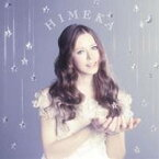 ヒメカ/明日へのキズナ 【CD】